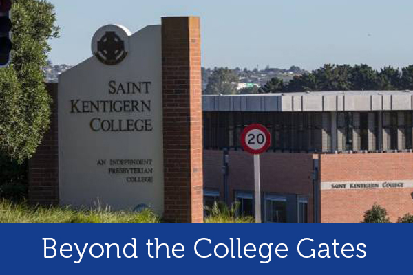 beyond-college-gates.jpg