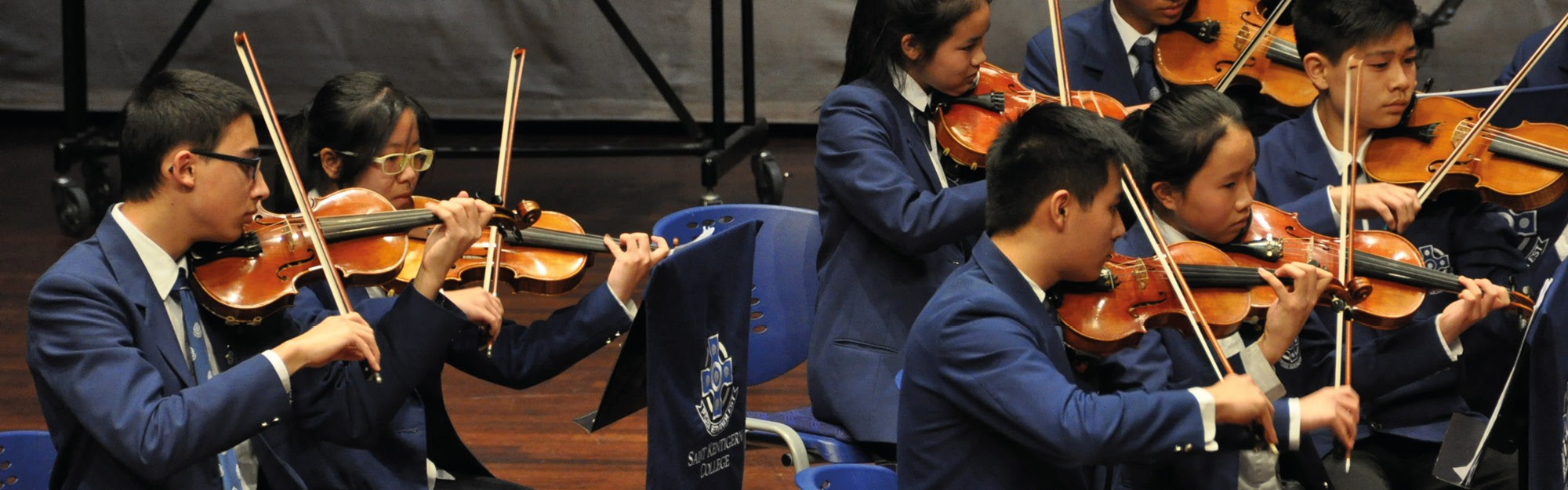 Saint Kentigern Senior College Music.jpg