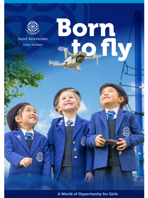 SKG-born-to-fly-booklet.jpg