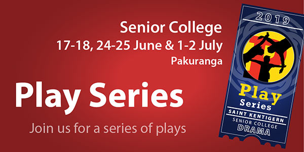 Saint-Kentigern-Senior-College-Play-Series.jpg