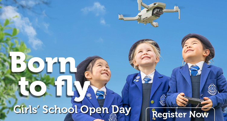 j10490 - Saint Kentigern - Girls' School Open Day SK Web Banners - Mobile Carousel 750pxw x 400pxh - draft_051.jpg